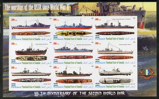 Puntland State of Somalia 2010 55th Anniversary of the End of WW2 - USSR Warships imperf sheetlet containing 9 values unmounted mint