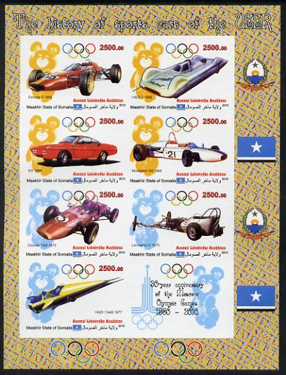 Maakhir State of Somalia 2010  30th Anniversary of Moscow Olympics #1 - Russian Sports Cars imperf sheetlet containing 7 values & one label unmounted mint