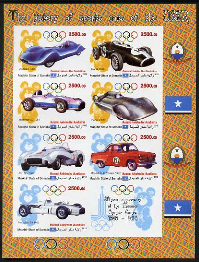 Maakhir State of Somalia 2010  30th Anniversary of Moscow Olympics #2 - Russian Sports Cars imperf sheetlet containing 7 values & one label unmounted mint