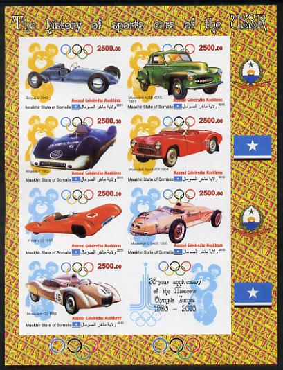 Maakhir State of Somalia 2010  30th Anniversary of Moscow Olympics #3 - Russian Sports Cars imperf sheetlet containing 7 values & one label unmounted mint