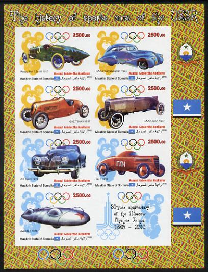 Maakhir State of Somalia 2010  30th Anniversary of Moscow Olympics #4 - Russian Sports Cars imperf sheetlet containing 7 values & one label unmounted mint