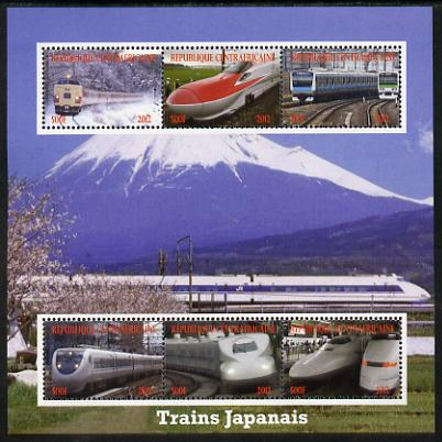 Central African Republic 2012 Japanese Trains perf sheetlet containing 6 values unmounted mint. Note this item is privately produced and is offered purely on its thematic appeal