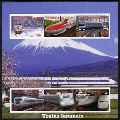 Central African Republic 2012 Japanese Trains imperf sheetlet containing 6 values unmounted mint. Note this item is privately produced and is offered purely on its thematic appeal, it has no postal validity