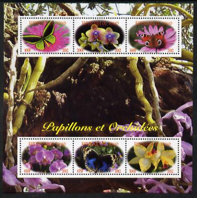 Chad 2012 Orchids & Butterflies perf sheetlet containing 6 values unmounted mint. Note this item is privately produced and is offered purely on its thematic appeal