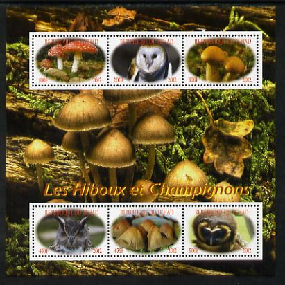 Chad 2012 Owls & Mushrooms perf sheetlet containing 6 values unmounted mint. Note this item is privately produced and is offered purely on its thematic appeal. . appeal