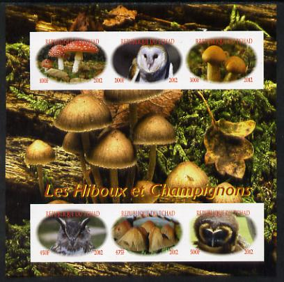 Chad 2012 Owls & Mushrooms imperf sheetlet containing 6 values unmounted mint. Note this item is privately produced and is offered purely on its thematic appeal. . appeal