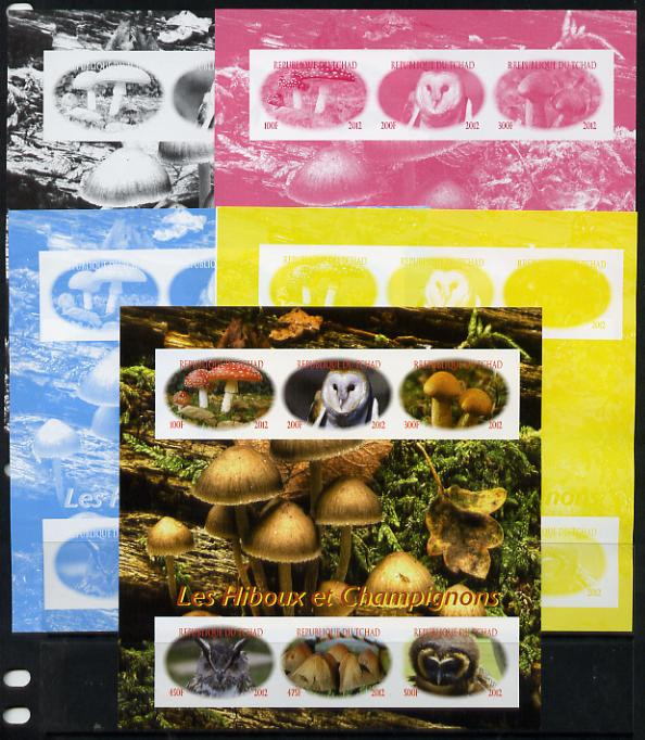 Chad 2012 Owls & Mushrooms sheetlet containing 6 values - the set of 5 imperf progressive proofs comprising the 4 individual colours plus all 4-colour composite, unmounte...
