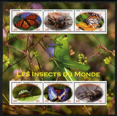 Chad 2012 Insects of the World perf sheetlet containing 6 values unmounted mint. Note this item is privately produced and is offered purely on its thematic appeal. . appeal
