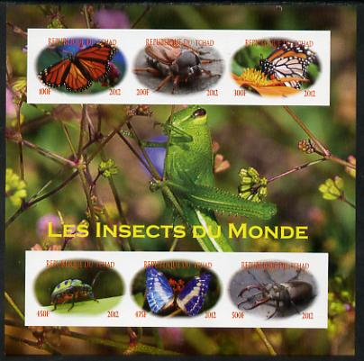 Chad 2012 Insects of the World imperf sheetlet containing 6 values unmounted mint. Note this item is privately produced and is offered purely on its thematic appeal. . appeal