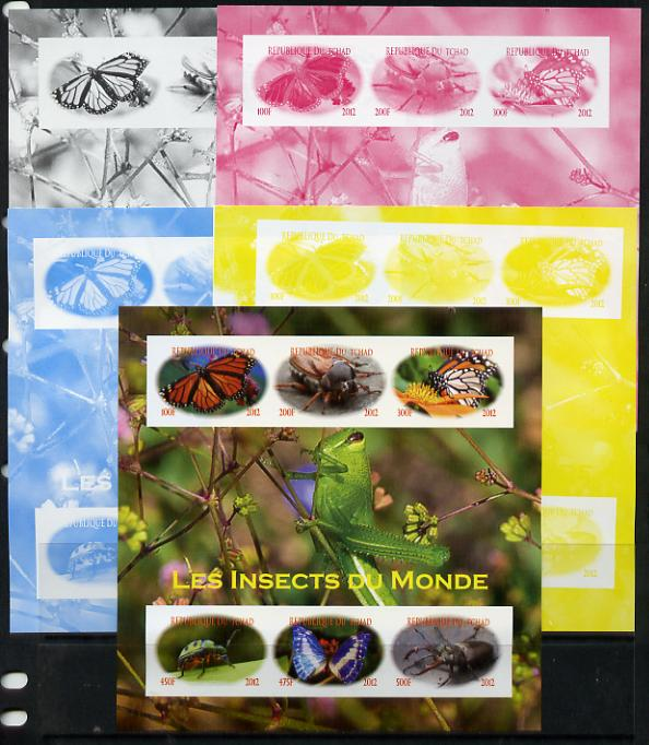 Chad 2012 Insects of the World sheetlet containing 6 values - the set of 5 imperf progressive proofs comprising the 4 individual colours plus all 4-colour composite, unmounted mint