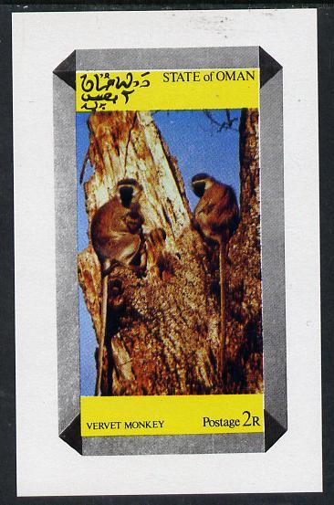 Oman 1973 Vervet Monkey imperf souvenir sheet (2R value) unmounted mint
