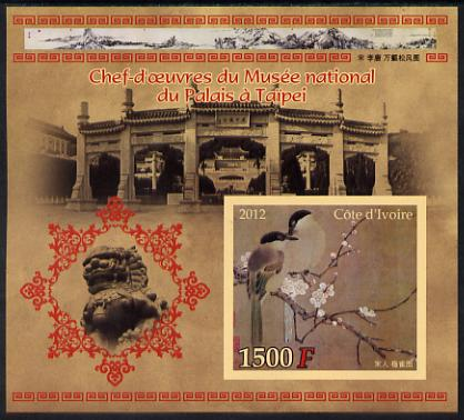 Ivory Coast 2012 Masterpieces in the Taipei National Palace Museum #2 large imperf s/sheet unmounted mint
