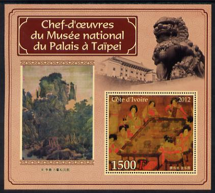 Ivory Coast 2012 Masterpieces in the Taipei National Palace Museum #3 large perf s/sheet unmounted mint