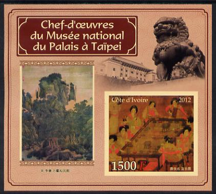 Ivory Coast 2012 Masterpieces in the Taipei National Palace Museum #3 large imperf s/sheet unmounted mint