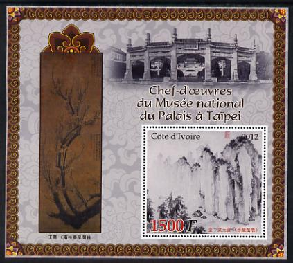 Ivory Coast 2012 Masterpieces in the Taipei National Palace Museum #4 large perf s/sheet unmounted mint