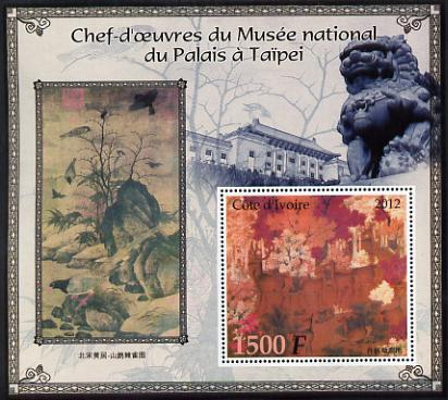 Ivory Coast 2012 Masterpieces in the Taipei National Palace Museum #5 large perf s/sheet unmounted mint