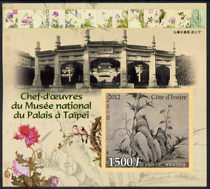 Ivory Coast 2012 Masterpieces in the Taipei National Palace Museum #6 large imperf s/sheet unmounted mint