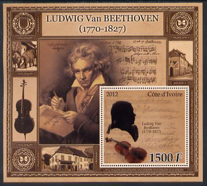 Ivory Coast 2012 Ludwig Van Beethoven large imperf s/sheet unmounted mint