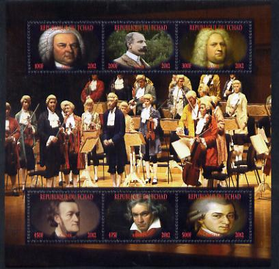 Chad 2012 Classical Composers perf sheetlet containing 6 values unmounted mint. Note this item is privately produced and is offered purely on its thematic appeal. . appea...