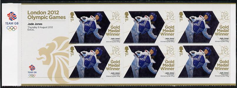 Great Britain 2012 London Olympic Games Team Great Britain Gold Medal Winner #25 - Jade Jones (Taekwondo) self adhesive sheetlet containing 6 x first class values unmounted mint