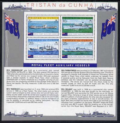 Tristan da Cunha 1978 Royal Fleet Auxilliary Vessels perf m/sheet unmounted mint, SG MS254