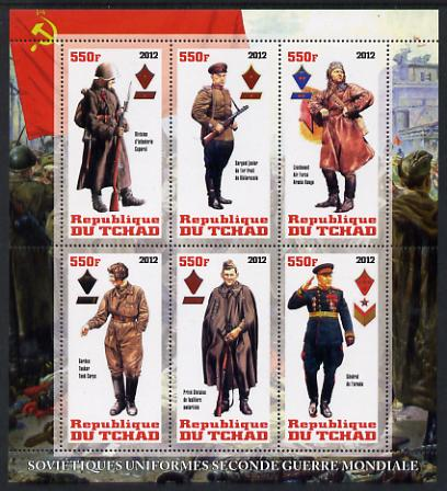 Chad 2012 Uniforms of the Second World War - Russia perf sheetlet containing 6 values unmounted mint