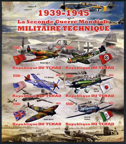 Chad 2012 Military Strength of the Second World War - Aircraft imperf sheetlet containing 6 values unmounted mint