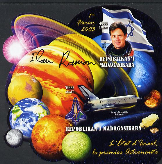 Madagascar 2012 First Astronauts in Space - Ilan Ramon (Israel) imperf sheetlet containing 2 values unmounted mint