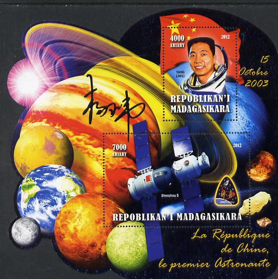 Madagascar 2012 First Astronauts in Space - Yang Liwei (China) perf sheetlet containing 2 values unmounted mint