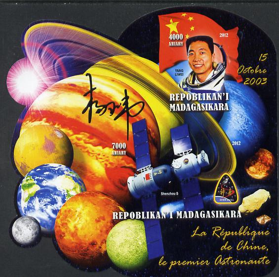 Madagascar 2012 First Astronauts in Space - Yang Liwei (China) imperf sheetlet containing 2 values unmounted mint