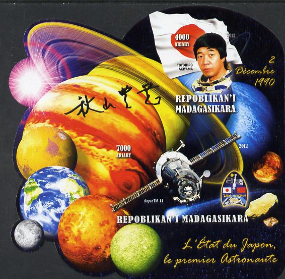 Madagascar 2012 First Astronauts in Space - Toyohiro Akiyama (Japan) imperf sheetlet containing 2 values unmounted mint