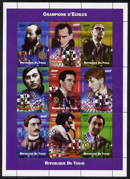 Chad 2002 Champions of Chess perf sheetlet containing 9 values unmounted mint. Note this item is privately produced and is offered purely on its thematic appeal.