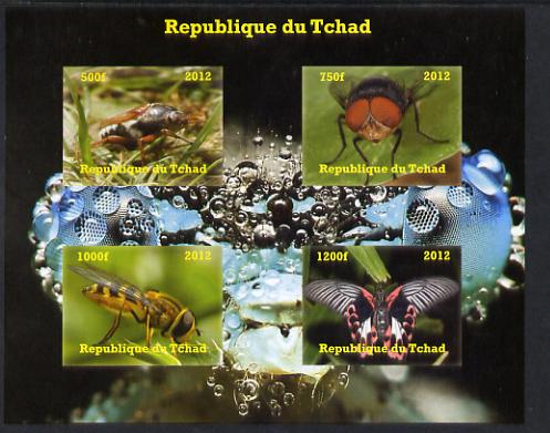 Chad 2012 Insects imperf sheetlet containing 4 values unmounted mint. Note this item is privately produced and is offered purely on its thematic appeal.