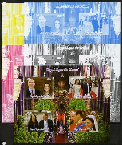 Chad 2012 Royal Wedding - William & Kate #1 sheetlet containing 4 values - the set of 5 imperf progressive proofs comprising the 4 individual colours plus all 4-colour composite, unmounted mint