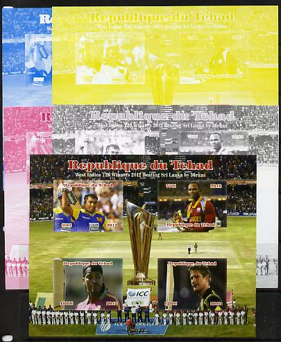 Chad 2012 Cricket T20 - West Indies v Sri Lanka sheetlet containing 4 values - the set of 5 imperf progressive proofs comprising the 4 individual colours plus all 4-colou...