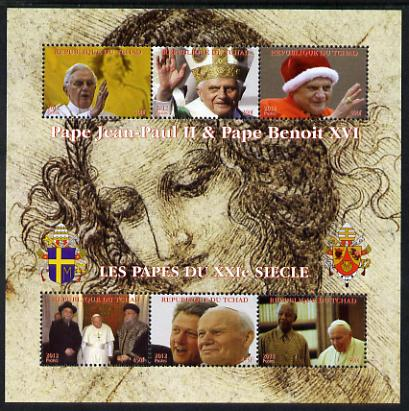 Chad 2012 Popes John Paul II & Benedict 16 perf sheetlet containing 6 values unmounted mint. Note this item is privately produced and is offered purely on its thematic appeal.