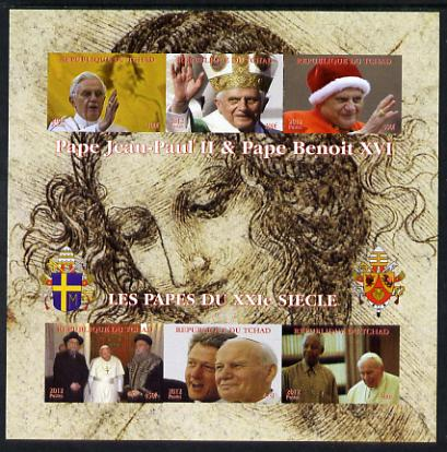 Chad 2012 Popes John Paul II & Benedict 16 imperf sheetlet containing 6 values unmounted mint. Note this item is privately produced and is offered purely on its thematic appeal.