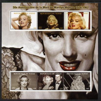 Chad 2012 50th Death Anniversary of Marilyn Monroe perf sheetlet containing 6 values unmounted mint. Note this item is privately produced and is offered purely on its thematic appeal.