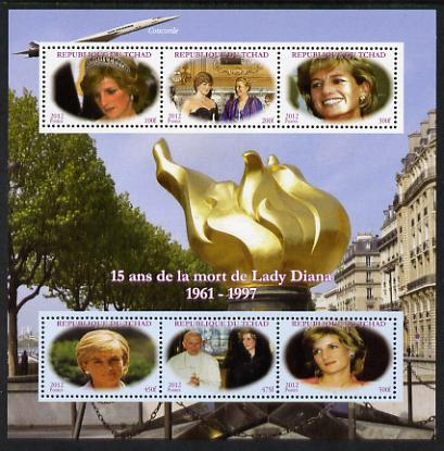 Chad 2012 15th Death Anniversary of Princess Diana perf sheetlet containing 6 values unmounted mint. Note this item is privately produced and is offered purely on its thematic appeal.