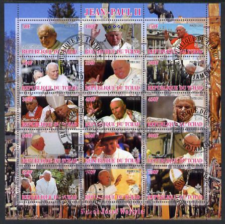 Chad 2012 Pope John Paul II #3 perf sheetlet containing 15 values cto used