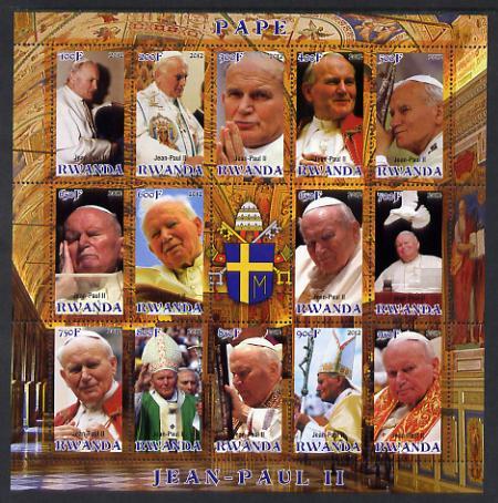 Rwanda 2012 Pope John Paul II #2 perf sheetlet containing 15 (14 values plus label) unmounted mint