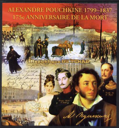 Chad 2012 175th Death Anniversary of Alexander Pushkin large imperf souvenir sheet unmounted mint