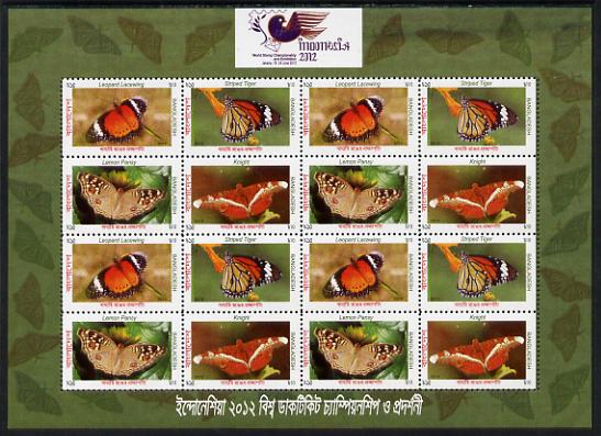 Bangladesh 2012 World Stamp Championships - Butterflies perf sheetlet containing 16 values (4 x se-tenant blocks) unmounted mint