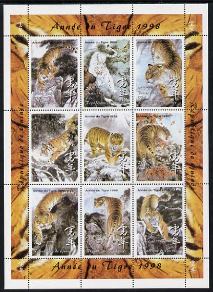 Guinea - Conakry 1998 Chinese New Year - Year of the Tiger perf sheetlet containing set of 9 values, unmounted mint. Note this item is privately produced and is offered purely on its thematic appeal