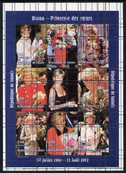 Guinea - Conakry 1998 Princess Diana #3 sheetlet containing 9 values (various portraits) with multiple strikes of the perforating combs unmounted mint
