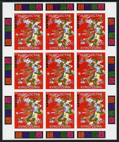 Kyrgyzstan 2000 Chinese New Year - Year of the Dragon imperf sheetlet containing 9 values unmounted mint