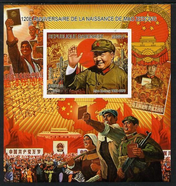 Gabon 2013 120th Birth Anniversary of Mao Tse-tung #1 imperf deluxe s/sheet unmounted mint