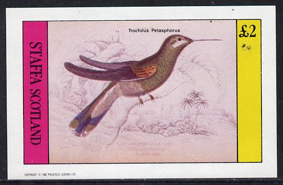Staffa 1982 Humming Birds #05 imperf deluxe sheet (�2 value) unmounted mint