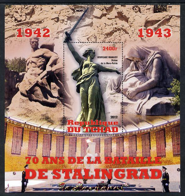 Chad 2012 World War 2 - 70th Anniv of Battle of Stalingrad #3 perf sheetlet containing one value unmounted mint