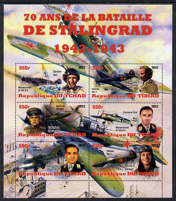 Chad 2012 World War 2 - 70th Anniv of Battle of Stalingrad #6 perf sheetlet containing 6 values unmounted mint